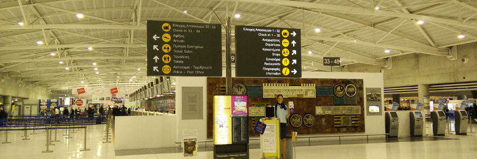 Cyprus Airports - Inside the terminal in Larnaca
