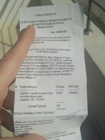 Speeding fine in Cyprus