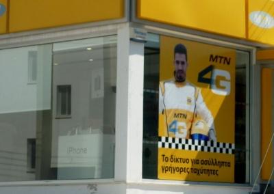 MTN shop